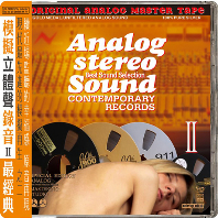 ANALOG STEREO SOUND 2 [SILVER ALLOY LIMITED]