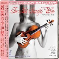 THE MOST BEAUTIFUL VIOLIN/ ITAMAR GOLAN [SILVER ALLOY LIMITED] [아름다운 바이올린 - 재닌 얀센]