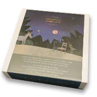 안녕, 광석이형 [CD+향수] [스페셜 패키지 한정반]