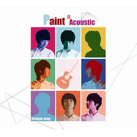 PAINT IT ACOUSTIC