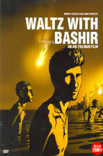 바시르와 왈츠를 [WALTZ WITH BASHIR] [12년 5월 아인스M&M 재출시 할인행사] / [아웃케이스 포함 초회판]