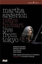 MARTHA <!HS>ARGERICH<!HE> PLAYS MOZART LIVE FROM TOKYO/ CHRISTIAN ARMING [마르타 아르헤리치의 아주 특별한 콘서트]
