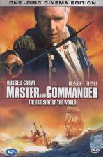 마스터 앤드 커맨더 [MASTER AND COMMANDER] [12년 1월 폭스 해피뉴이어 할인행사] [D.S/dts/1disc]