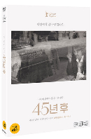 [해외영화할인] 45년 후 [45 YEARS]