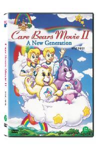 아기곰 구출단 2 [CARE BEARS MOVIE 2: A NEW GENERATION]
