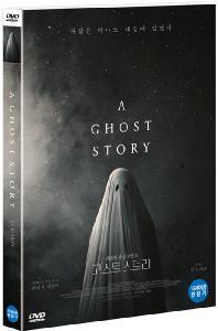 고스트 스토리 [A GHOST STORY]