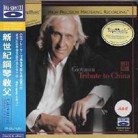 TRIBUTE TO CHINA [BLU-SPEC CD]