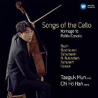 SONGS OF THE CELLO: HOMAGE TO PABLO CASALS [첼로의 노래]