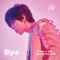 JANG DONG WOO [미니 1집]