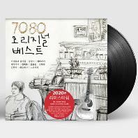 7080 오리지널 베스트 [LP]