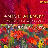 PIANO TRIOS/ MUNCHNER KLAVIERTRIO [아렌스키: 피아노 트리오 1, 2번 - 뮌헨 클라비어 트리오]