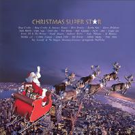 CHRISTMAS SUPER STAR [크리스마스 슈퍼스타]