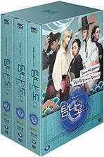 탐나는도다: 완결판 [MBC 여름특선 드라마]