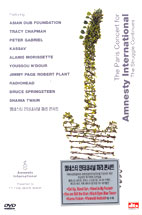 THE PARIS CONCERT FOR AMNESTY INTERNATIONAL [엠네스티 인터내셔널 파리 콘서트] [09년 9월 대경 균일가 행사]