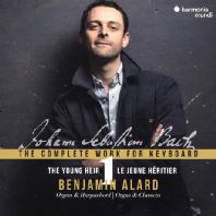 COMPLETE WORKS FOR KEYBOARD/ BENJAMIN ALARD [바흐: 건반 음악을 위한 작품 전곡 1집 - 젊은 계승자   벤자맹 알라르]