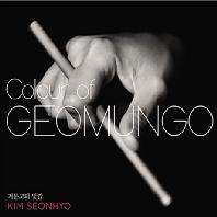 COLOUR OF GEOMUNGO