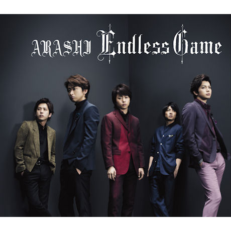 ENDLESS GAME [CD+DVD] [초회한정판]