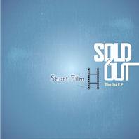 SHORT FILM [THE 1ST EP]