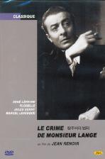 랑주씨의 범죄 [LE CRIME DE MONSIEUR LANGE]