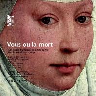 VOUS OU LA MORT/ CURRENDE, ERIK VAN NEVEL [플랑드르 작곡가의 세속음악 - 쿠렌데, 에릭 반 네벨]