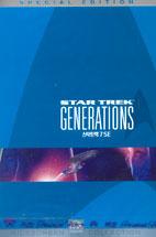 스타트렉 7 S.E [STAR TREK 7: GENERATIONS] [09년 5월 스타트랙 극장판 개봉 기념]