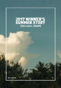 HAFA ADAI, GUAM: 2017 WINNER`S SUMMER STORY [DVD+포토북]