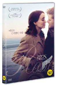 로즈 [THE SECRET SCRIPTURE]