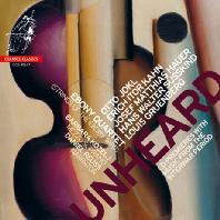 Unheard  쥐스킨트 요클 그륀베르크 하우어 칸의 작품들