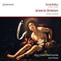 ST JOHN`S ORATORIO/ JOHANN ROSENMULLER ENSEMBLE, ARNO PADUCH [볼리우스: 요한 오라토리오]