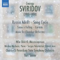 스비리도프 눈이 내리네실내 오케스트라를 위한 음악러시아의 표류레제트니노프 편성악과 오케스트라를 위한 버전