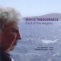 EAST OF THE AEGEAN/ JENS NAUMILKAT, HENNING SCHMIEDT
