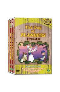 플란다스의 개: 영어더빙판 [영한대본 포함] [THE DOG OF FLANDERS]
