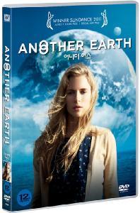 어나더 어스 [Another Earth] [13년 4월 폭스 가격 할인행사] DVD