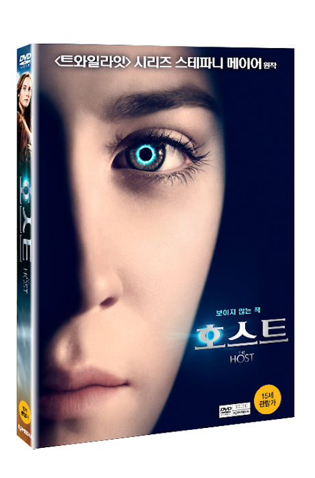 호스트 [THE HOST] [14년 10월 케이디미디어 프로모션] [1disc]