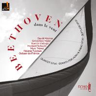 BEETHOVEN DANS LE VENT [베토벤: 피아노와 관악을 위한 5중주, 호른 소나타, 7중주]