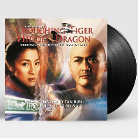 CROUCHING TIGER HIDDEN DRAGON [와호장룡] [180G LP]