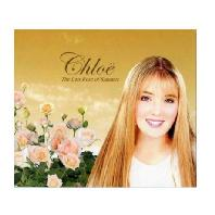 CHLOE - THE LAST ROSE OF SUMMER