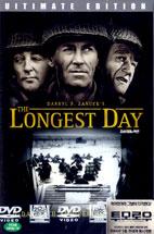 지상 최대의 작전 U.E [THE LONGEST DAY] [14년 6월 UEK 전쟁영화 브랜드 합동 프로모션]