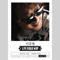 LIFE ROAD MAP [스페셜 앨범]