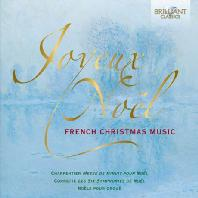 JOYEUX NOEL: FRENCH CHRISTMAST MUSIC/ ARADIA ENSEMBLE, LA FANTASIA, CHRISTIAN LAMBOUR [프랑스 크리스마스 음악 모음집]