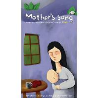MOTHER`S SONG [어머니의 노래: 전래동요 모음집 - 오르골 연주]