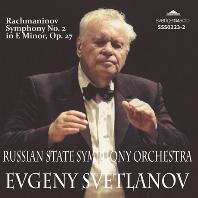 SYMPHONY NO.2/ EVGENY SVETLANOV [라흐마니노프: 교향곡 2번 - 스베틀라노프]