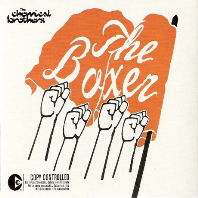 THE BOXER [SINGLE]