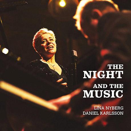 밤과 음악