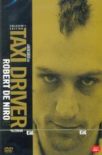 택시 드라이버 C.E [TAXI DRIVER] [12년 6월 소니 여름맞이 할인행사] DVD