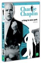 찰리 채플린 뉴욕의 왕 [A KING IN NEW YORK][예약상품]