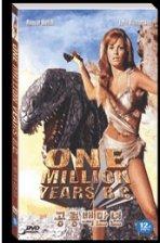 공룡백만년 [ONE MILLION YEARS B.C]
