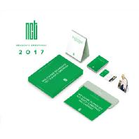 NCT 127 2017 SEASONS GREETINGS
