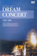 DREAM CONCERT/ KOREAN ALL STARS 1995 - 1996