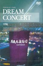 DREAM CONCERT/ KOREAN ALL STARS 1998